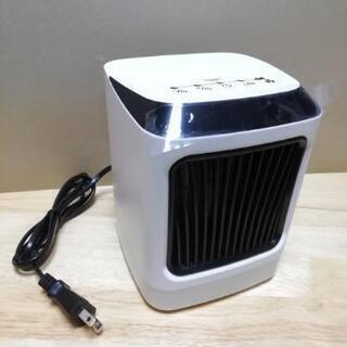 新品!コンパクト電気ファンヒーター