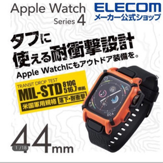 【40%オフ】エレコム  NESTOUT Apple Watch...