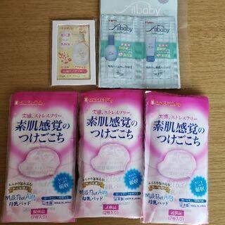 試供品母乳パッドとベビークリーム、妊娠線ケアクリーム