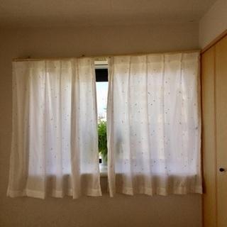 105cm長 カーテン2枚セット