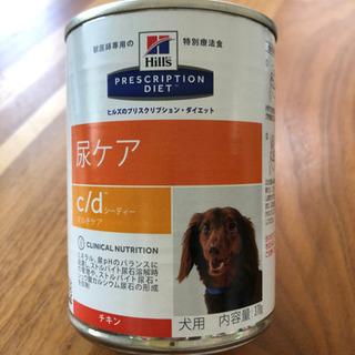 ヒルズ プリスクリプション 犬用 尿ケア c/d