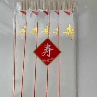 祝い箸◇150膳