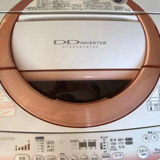 東芝洗濯機8kg