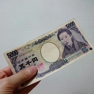 ホームページを作りたい人を紹介するだけで5000円の成果報酬