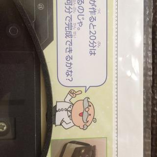 NTT技術史料館オリジナルペーパークラフト⑦
