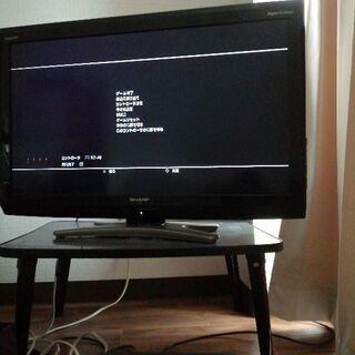 シャープ液晶テレビとPS3です