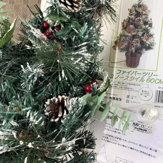 差し上げます 光るクリスマスツリー60センチ