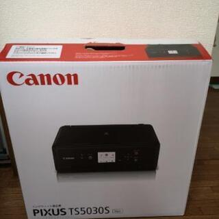 【開封のみ新品】CANON 複合機