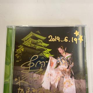 マリイ凛 『一番槍』 CD