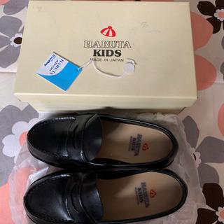 ハルタ 20センチ革靴