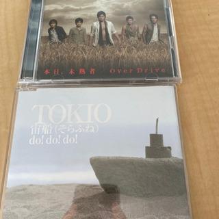 お譲りします TOKIOのCD
