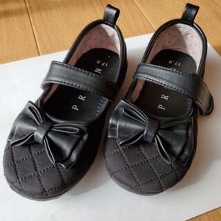 フォーマル靴 17cm