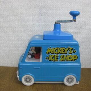 象印 ハイアイス 家庭用氷かき器 MD-1000 ミッキーマウス...