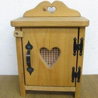 木製 収納ボックス 箱 おしゃれ かわいい 幅25cm×奥行16...