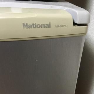 本日引取り限定 ナショナル 冷蔵庫