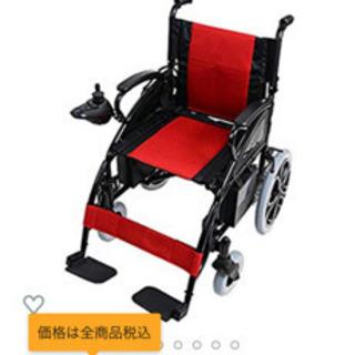 ⚠️お値下げ中 電動車椅子 介護