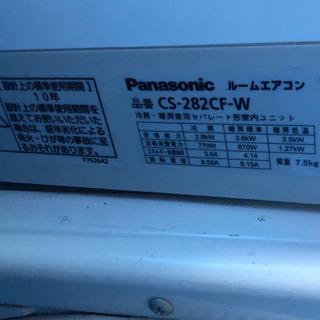 今週限定値下げ標準取付費込みエアコンパナソニック 2.8kw ...