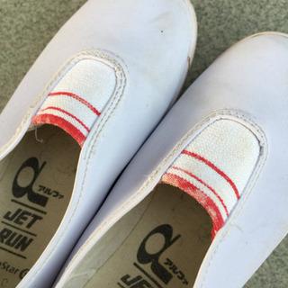 上靴シューズ 18.0cm