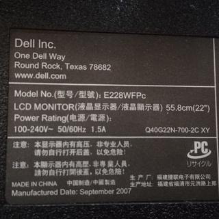 DELL E228WFP 22インチモニター