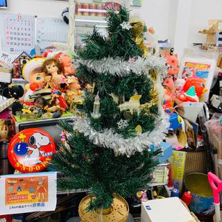 ファイバーツリー  クリスマスツリー 90cm