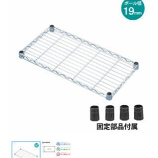 アイリスオーヤマ 棚板 MTO-6035T