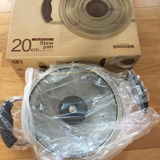 新品 ガラス蓋付 両手鍋 20cm