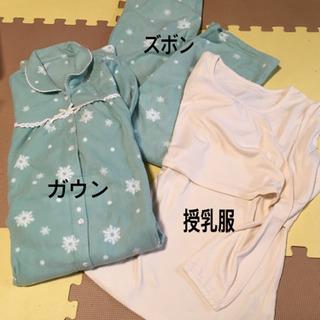 授乳服(パジャマ)