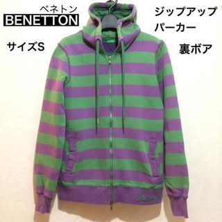 BENETTON / ベネトン  / ボーダー / ジップアップ...
