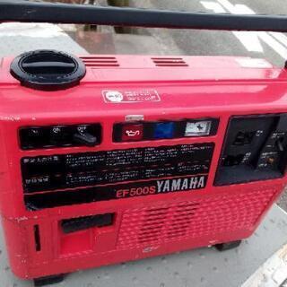 YAMAHA発電機 EF500S