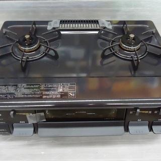 【引取限定】 パロマ IC-N86KB-L ガスコンロ LPガス...
