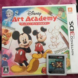 3DSソフト ディズニーアートアカデミー モンスターハンターX