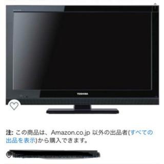 東芝 32V型 液晶 テレビ 32AC4 ハイビジョン 2012...