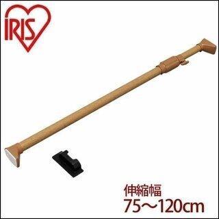 アイリスオーヤマ 突っ張り棒 伸縮棒 強力 木調 幅75~120...