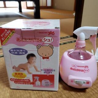 【第2弾お値下します】赤ちゃん用おしり洗浄器