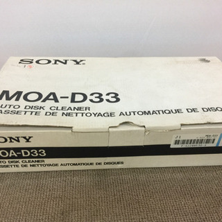 エイブイ:ソニーヘッドクリーナーMOA-D33