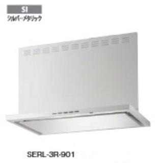新品!ARIAFINA レンジフードセット SERL-3R-90...