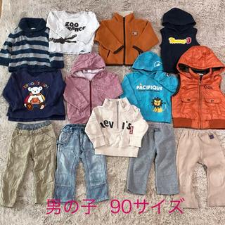 男の子90.95まとめ売り 秋冬服セット  アウター、トレーナー...