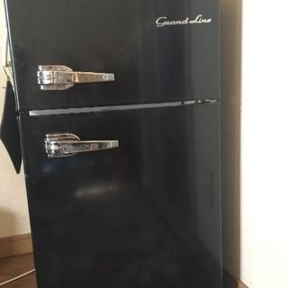 レトロ お洒落Grand-Line 冷凍冷蔵庫 85L