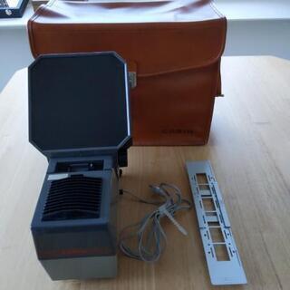 TWIN CABIN SUPERスライド映写機