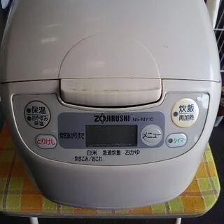 ZOJIRUSHI・5.5合炊きマイコン炊飯ジャー