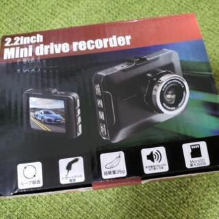 2.2inch ミニドライブレコーダー