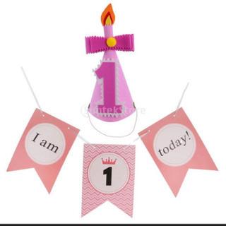 1歳お誕生日 ガーランド、ハット、バルーン