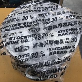 コイヌ印 キング アルミ 半寸胴鍋 30cm ガス専用