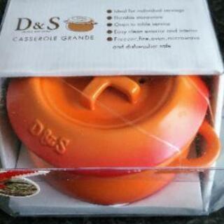 D&S キャセロール