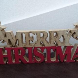 【美品】木製 インテリア クリスマス 置物