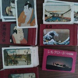 永谷園謹製名刺サイズカード
