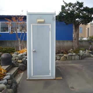 トイレユニット(水洗式)