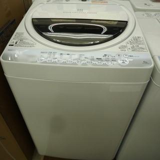 【引取限定】東芝 AW-60GM(W) 洗濯機 2014年製 中...