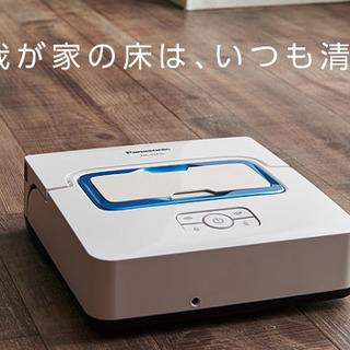 新品・未使用品 Panasonic 床拭きロボット掃除機 MC-...