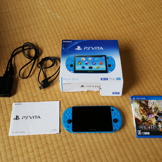 PlayStation®Vita(PCH-2000シリーズ)新品同様